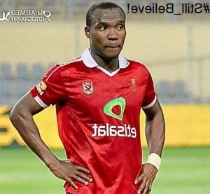 Ghanaian striker John Antwi set to leave Egyptian side Al Ahly in January