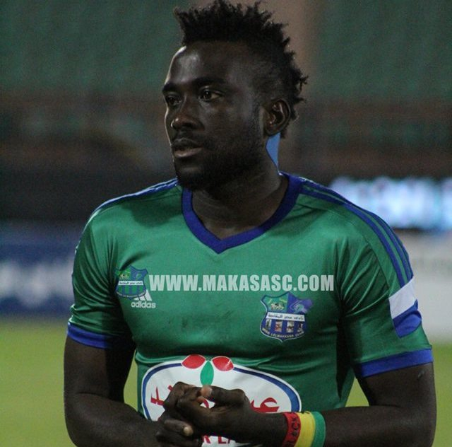 Striker Nana Poku scores consolation in Misr El Maqasa heavy home defeat