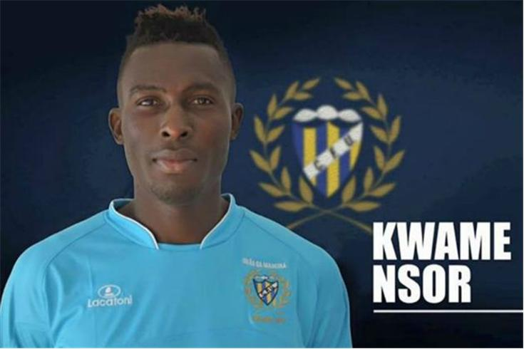 Kwame Nsor strikes winner for Uniao Madeira in Portuguese second-tier