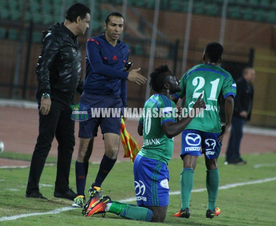 Ghanaian striker Nana Poku scores brace to propel Misr El Maqasah to victory in Egyptian top-flight