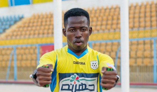 Ex-Hearts of Oak prodigy Torric Jibril handed first Ghana call-up ahead of 2021 AFCON qualifier