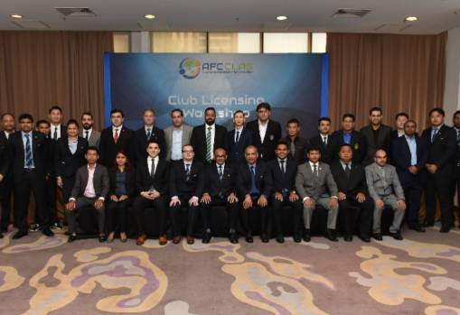 First AFC Cup Club Licensing Annual Workshop held