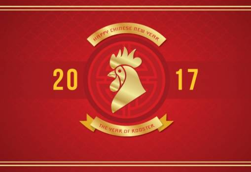 afcs chinese new year greetings - Chinese New Year Wishes