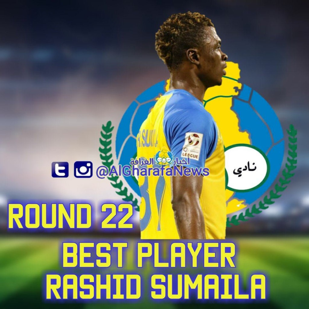Al Rayyan 1-2 Al Gharafa: Inspirational Rashid Sumaila emerge Man-of-the-match