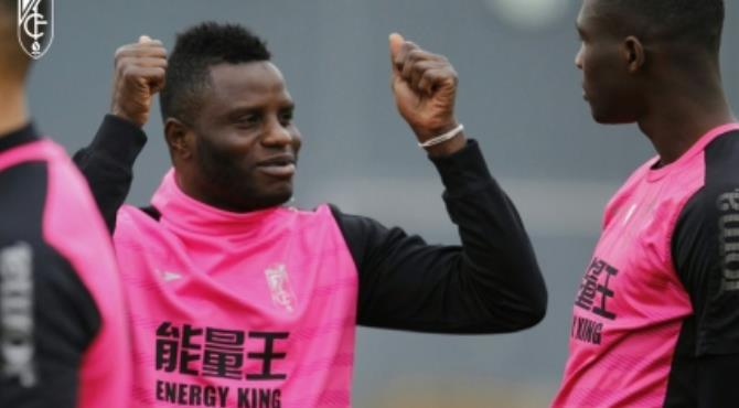 Granada coach expects Mubarak Wakaso to instantly improve his team