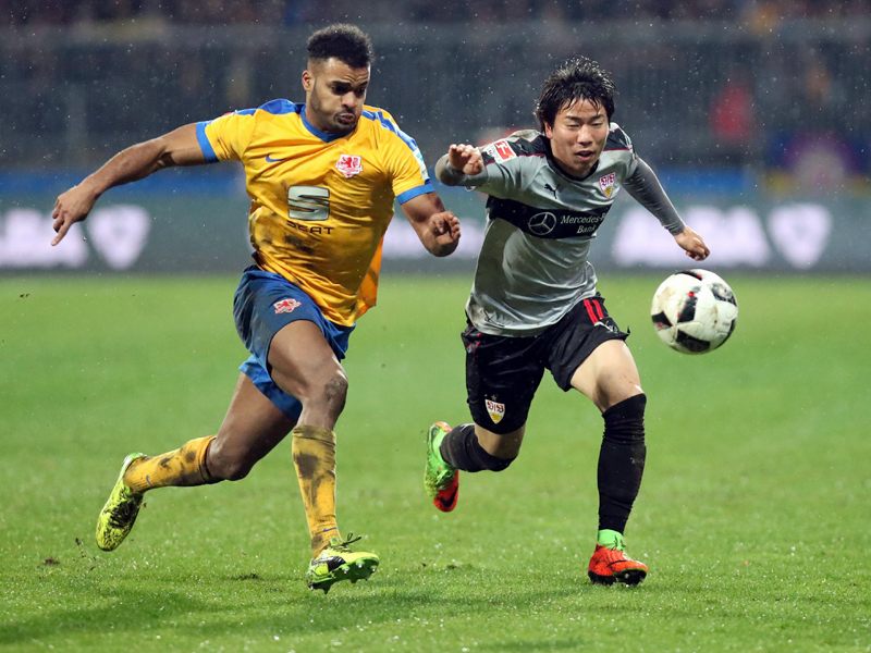 Ghana defender Phil Ofosu-Ayeh eyes German Bundesliga qualification with Eintractcht Braunschweig