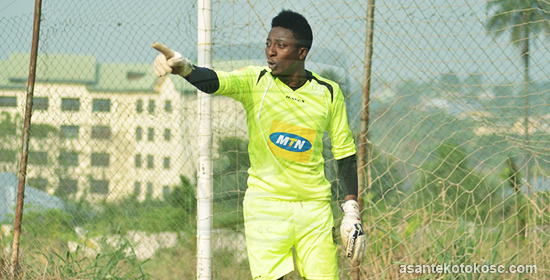 Asante Kotoko goalie Felix Annan eyes GPL and FA Cup glory this season