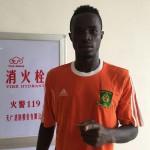 Simba FC striker Nicholas Gyan won't baulk at move to Kuwait after clubs make enquiries