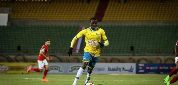 Ismaily defender Richard Baffour delighted with his progress in the Egyptian league