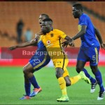 Ghana defender Joseph Adjei hoping to win first South African league title with Cape Town City FC