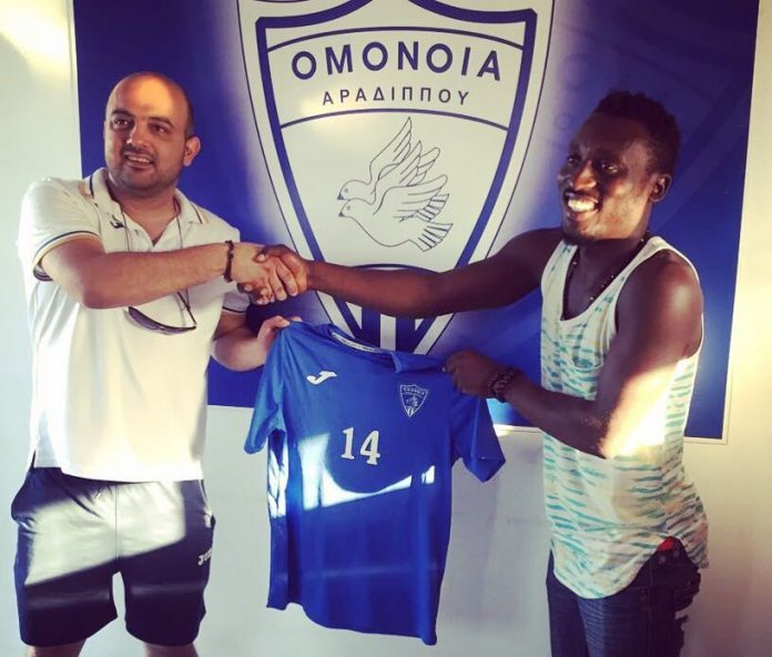 Ghanaian midfielder Maxwell Ankomah joins Cypriot second-tier side Omonia Aradippou