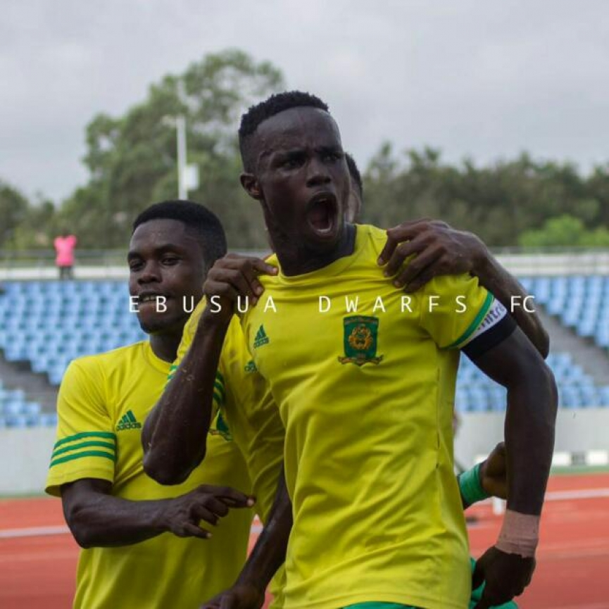 Ebusua Dwarfs striker Nicholas Gyan admits Kotoko is not his dream club