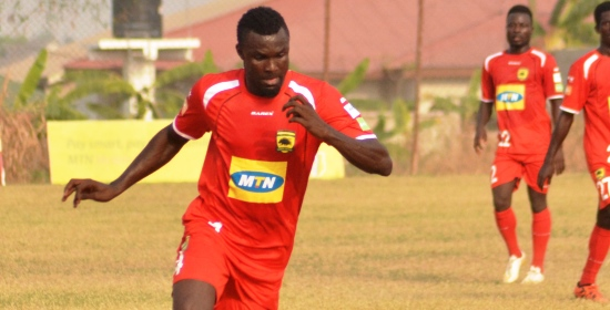 Asante Kotoko defender Awal Mohammed wants to win trophies at the club this season