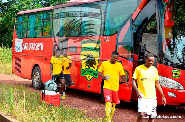 """We\'ve targeted mid-August to return to action,\""says Asante Kotoko spokesman"