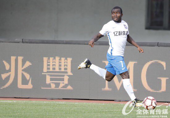 Frank Acheampong's Tianjin Teda could be relegated this season