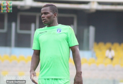 Amed Toure: Bechem United goal poacher wanted by Kenyan side AFC Leopards