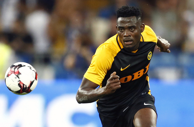 Premier League side Tottenham Hotspurs to cough £8m to land Ghanaian defender Kasim Nuhu