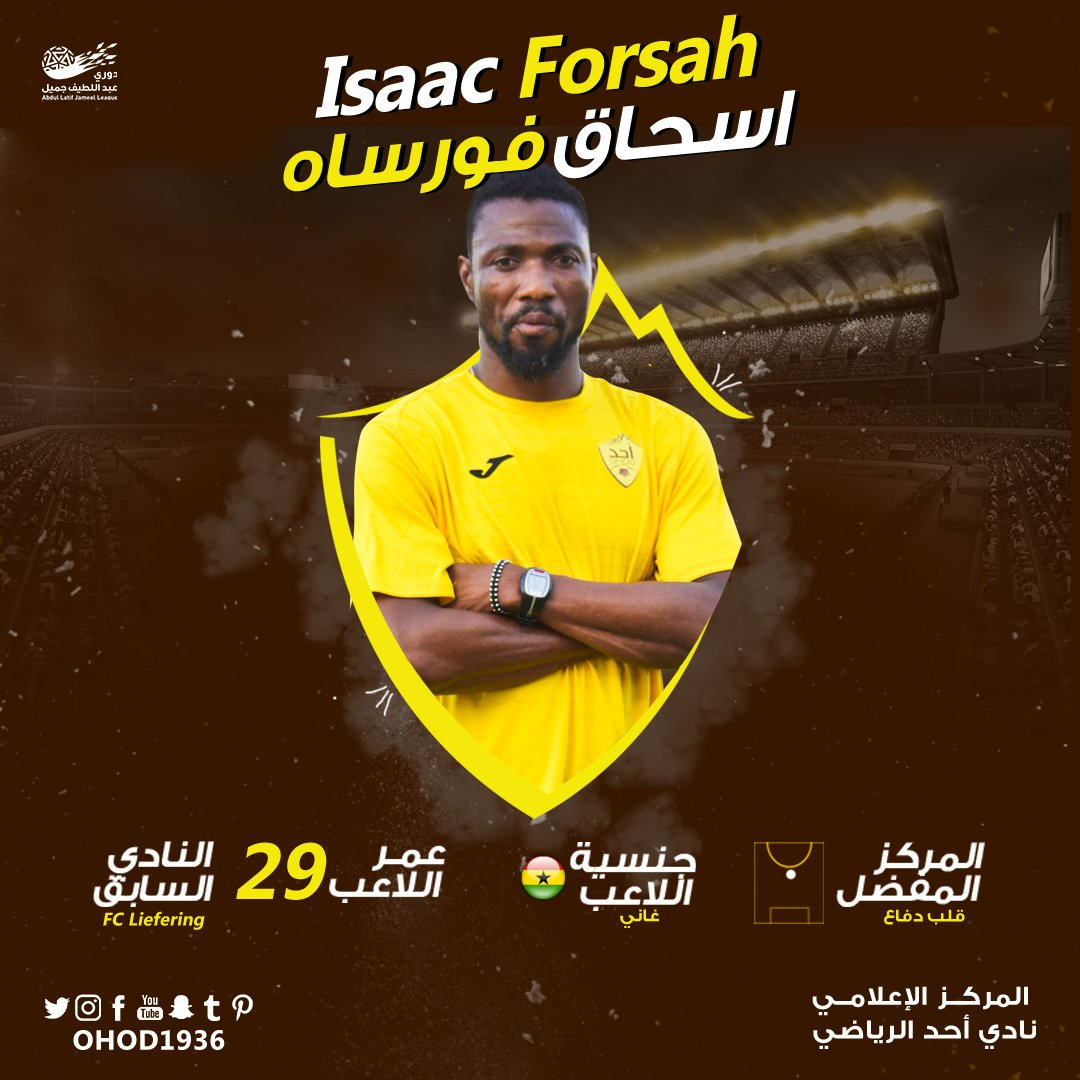 Isaac Vorsah plays first competitive match in 15 months after second half display for Saudi side Ohod