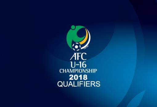 AFC U-16 Championship 2018 Qualifiers Group C: Kyrgyz Republic 1-0 Lebanon