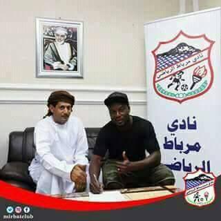 EXCLUSIVE: Former King Faisal striker Ibrahim Basit signs for Omani side Mrbat FC