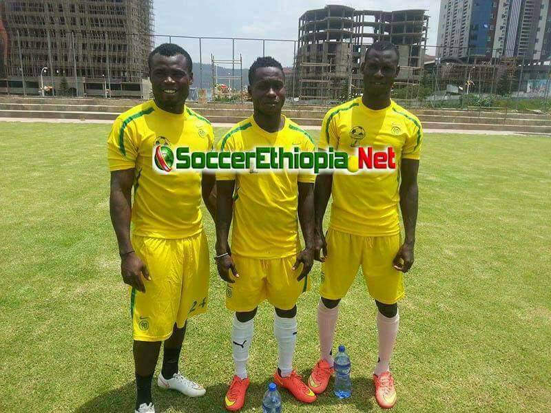 Inter Allies striker Frederick Boateng signs for Ethiopian side Welwalo Adigrat University FC