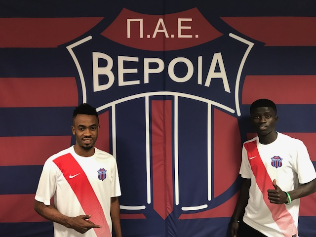 OFFICIAL: Greek side Veria FC announce signing of Ghanaian duo Gideon Offei and Alex Yamoah