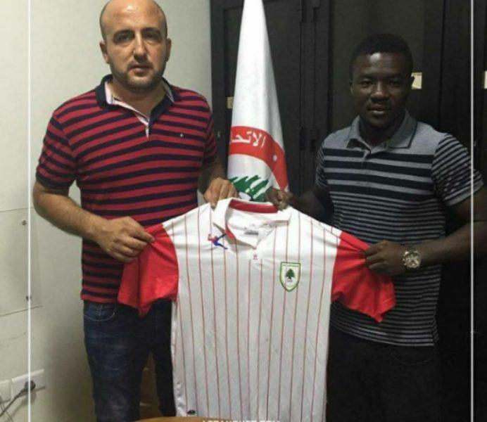 Ex-Kotoko star Kofi Nti Boakye joins Lebanese side Al Shabab on one-year loan deal