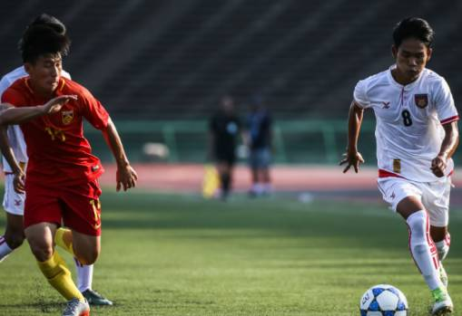 AFC U-19 Championship Qualifiers: Results and Reports