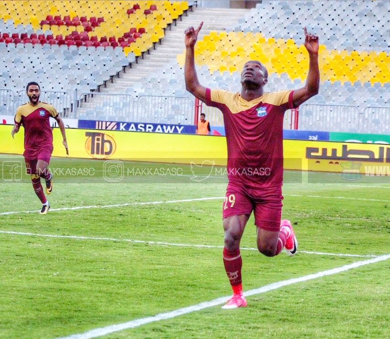 Egyptian side El-Makkasa set to activate option to buy striker John Antwi from Al Ahly