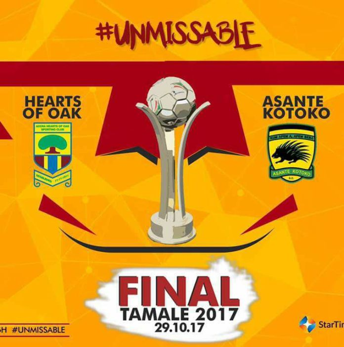 Huge motivation for Hearts and Kotoko as 2017 MTN FA Cup winner will bag GH¢ 150,000