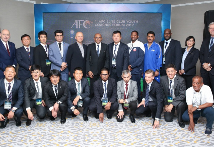 Asia's best convene for inaugural AFC Elite Youth Coaches Forum 2017