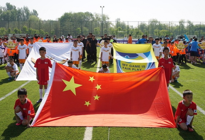 AFC President Recognition Award for Grassroots Football: China, Singapore, Bhutan