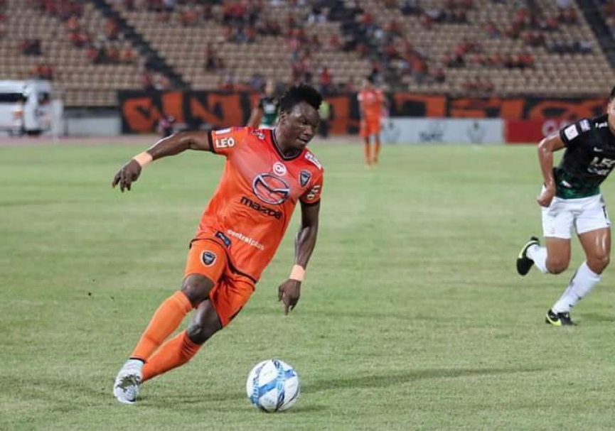 Ghanaian striker Dominic Adiyiah signs two-year contract extension with Thai side Nakhon Ratchasima