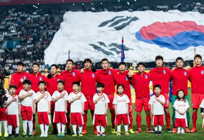 FIFA World Cup 2018 Draw - Fans View: Korea Republic