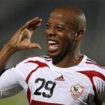 Egyptian giants Zamalek settle Junior Agogo debt to avoid point deduction