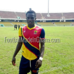 Ex-Ebusua Dwarfs defender Christopher Bonney confirms Hearts of Oak move