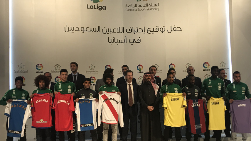 Saudi Arabia General Sports Authority and Saudi Arabian Football Federation announce next steps in LaLiga partnership to grow football in Saudi Arabia