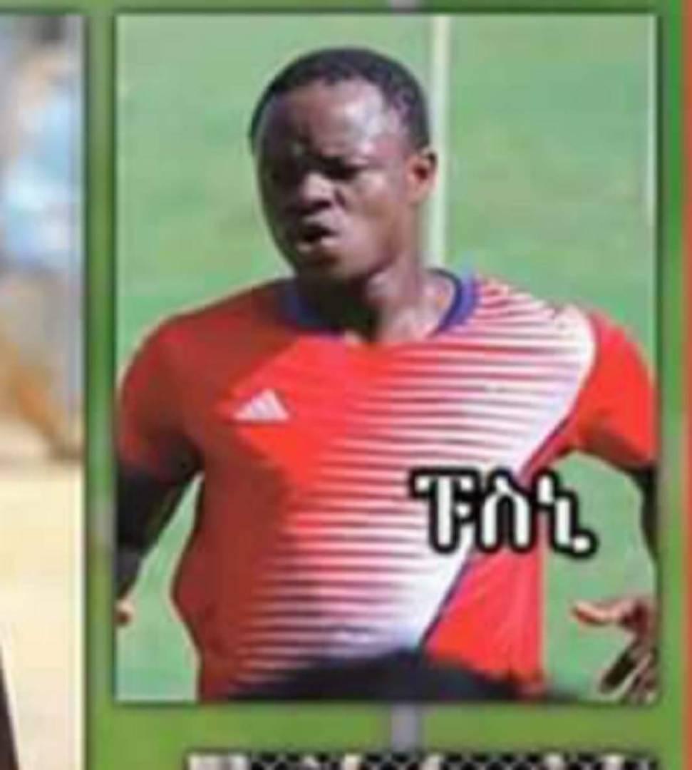 EXCLUSIVE: Ex-New Edubiase United star Fuseini Nuhu signs for Ethiopian top-flight side Mekele City FC