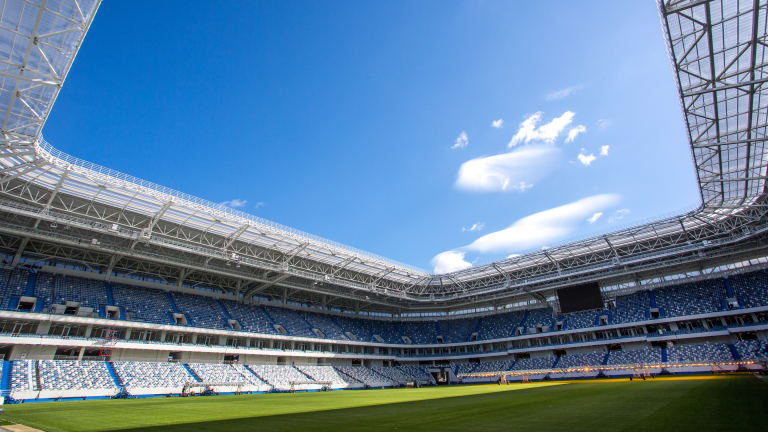 Kaliningrad Stadium: All you need to know
