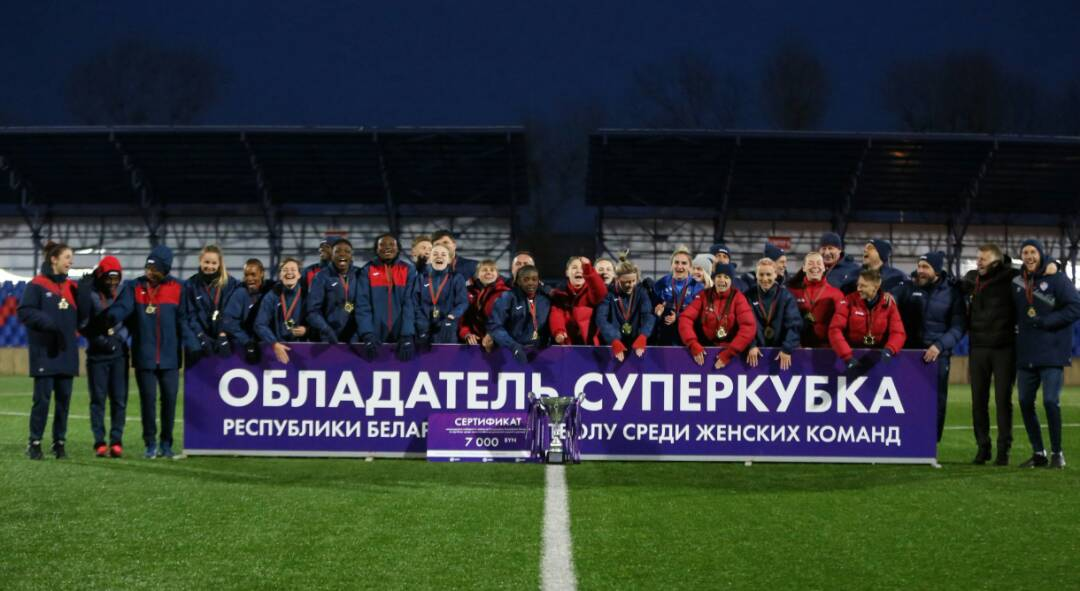 Faustina Ampah wins Belarusian Women's Super Cup with FC Minsk