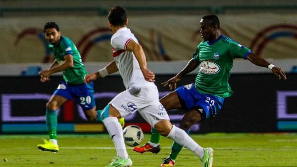 John Antwi recieves red card in Misr Lel-Makkasa SC defeat against Zamalek