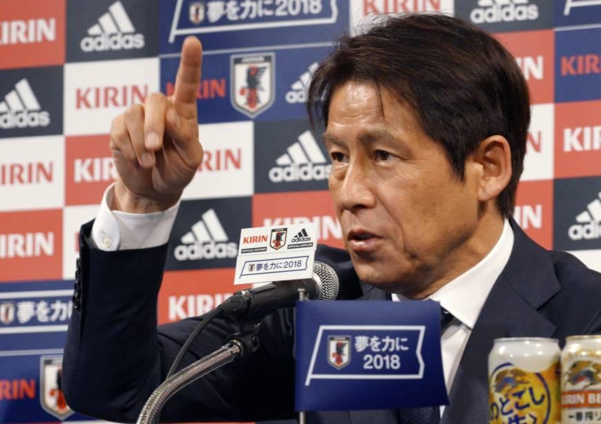 Japan coach reveals Ghana friendly will determine final 23-man World Cup squad