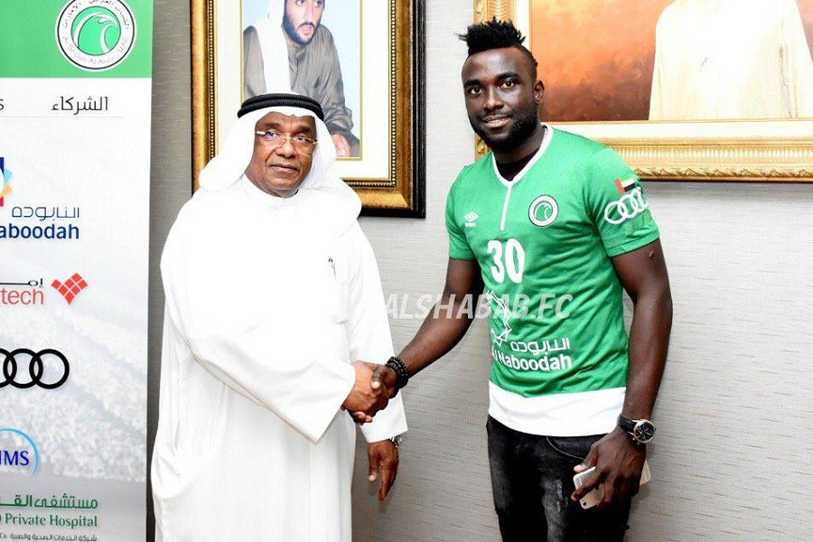 Tunisia side Etoile du Sahel set to sign Ghanaian forward Nana Poku