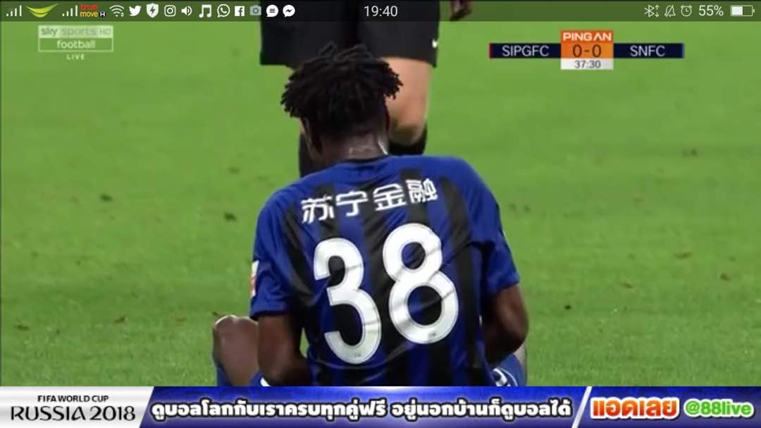 Breaking News: Jiangsu Suning striker Richmond Boakye suffers ankle injury; set to miss Ghana friendlies against Japan and Iceland