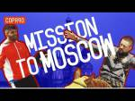 The Ultimate World Cup Trip! | Mission to Moscow With Pumafootball