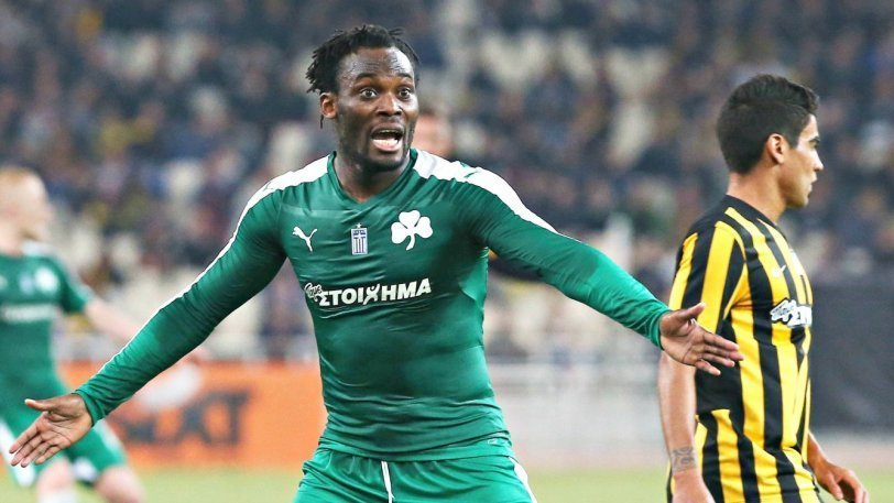 Romanian giants CFR Cluj set to sign Ghana midfielder Michael Essien