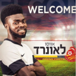 OFFICIAL: Israeli side Ashdod confirm signing of Dreams FC captain Leonard Owusu on four-year deal
