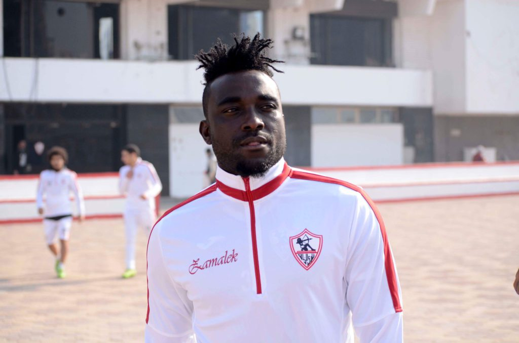 Zamalek to hold crunch talks with Ghanaian striker Nana Poku over his future today