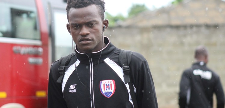 Inter Allies youngster Yaw Dwomah excited with Premier League debut