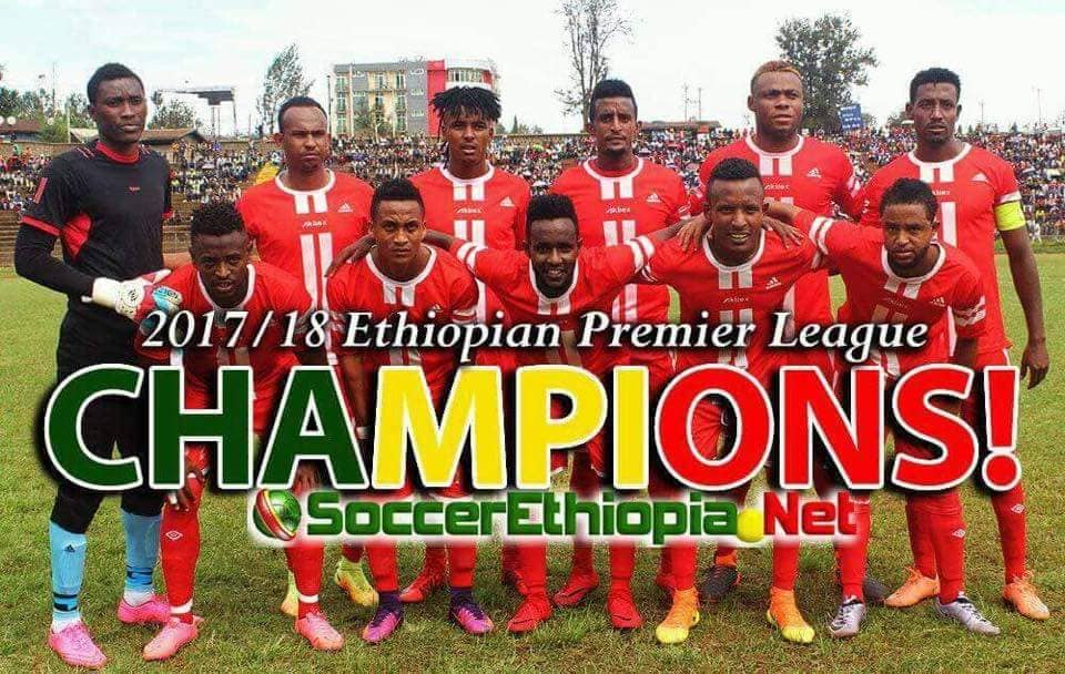 Daniel Agyei helps Jimma Aba Jiffar win Ethiopian League